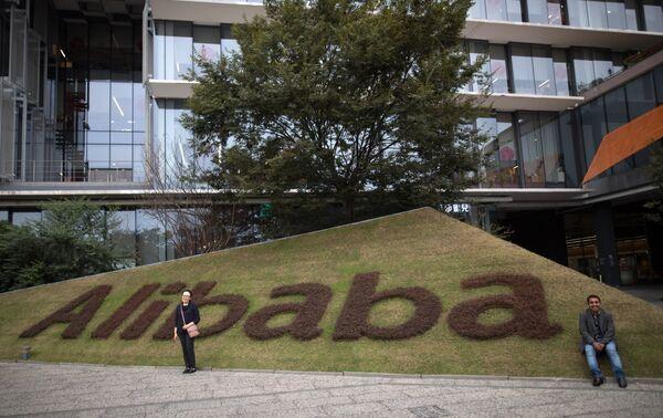 Штаб-квартира компании Alibaba Group в городе Ханчжоу в КНР