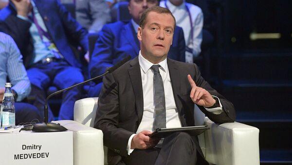 Председатель правительства РФ Дмитрий Медведев на международном форуме Открытые инновации в Сколково. 16 октября 2018