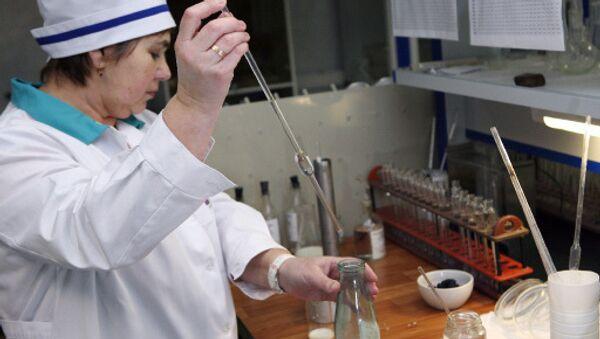 Лаборатория анализа качества молочной продукции