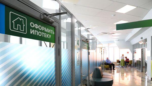 Российские банки взяли курс на снижение ипотечных ставок