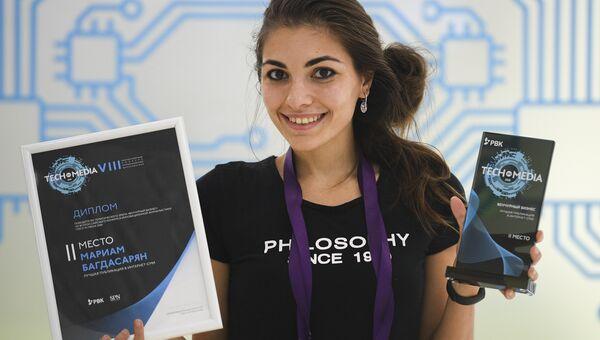 Мариам Багдасярян, занявшая второе место в тематическом треке Венчурный бизнес среди Интернет-СМИ на Всероссийском конкурсе инновационной журналистики