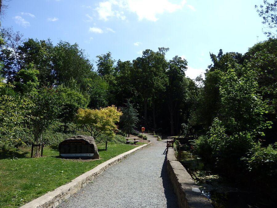 Парк в Кэйре