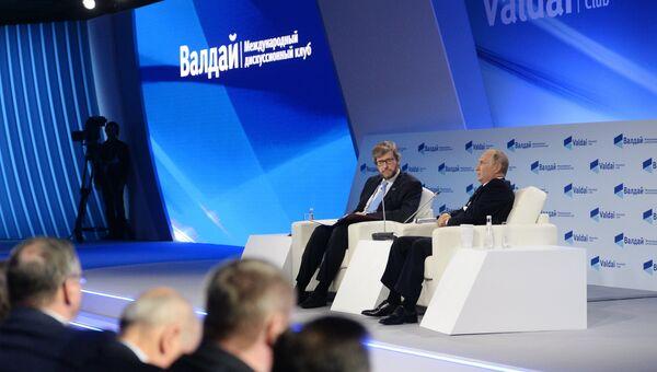 Президент РФ Владимир Путин на заседании клуба Валдай в Сочи. 18 октября 2018