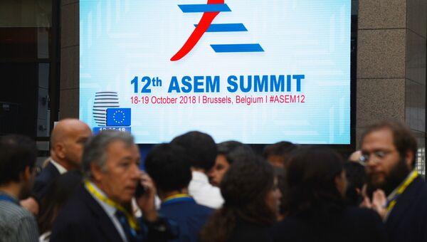 Азиатско-европейский саммит (ASEM) в Брюсселе. Архивное фото