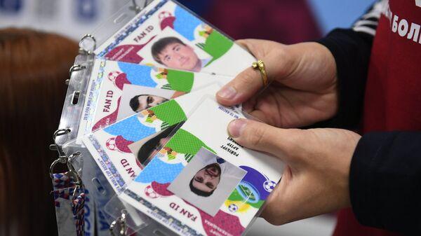Открытие центра выдачи паспортов болельщиков ЧМ-2018 по футболу в Москве