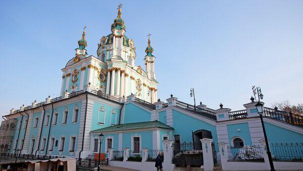 Андреевская церковь в Киеве. Архивное фото