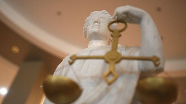 Статуя Фемиды в суде. Архивное фото