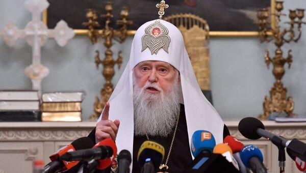 Глава Киевского патриархата Филарет (Денисенко). Архивное фото