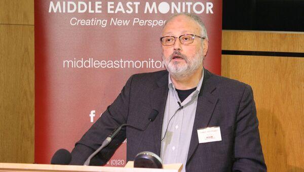 Саудовский журналист Джамаль Хашукджи выступает на мероприятии организованном Middle East Monitor в Лондоне. 29 сентября 2018
