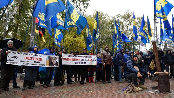Акции в Киеве против повышения тарифов на газ. 24 октября 2018