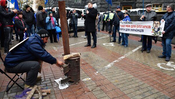 Акции против повышения тарифов на газ в Киеве