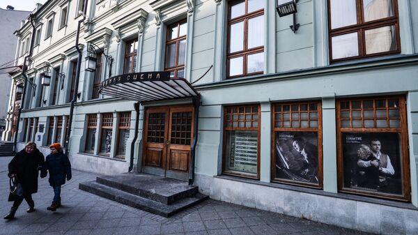 Здание МХТ им. Чехова в Камергерском переулке