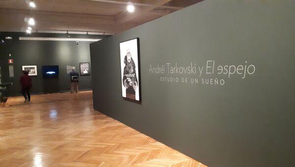 Выставка, посвященная фильму Зеркало Тарковского, открылась в Мадриде. 25 октября 2018