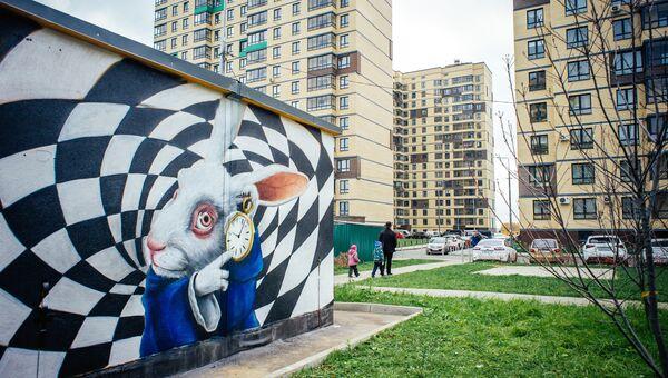 Граффити в жилых кварталах Инграда