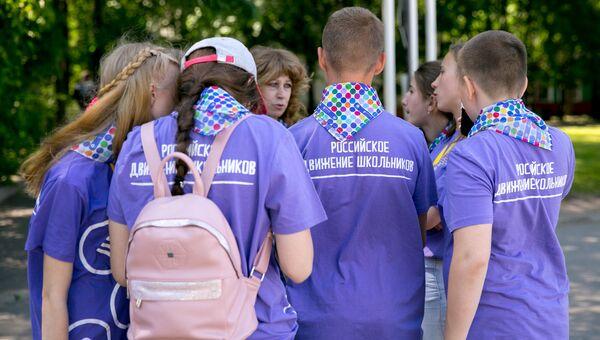 РДШ шагает по стране: школьное движение отметило три года со дня основания