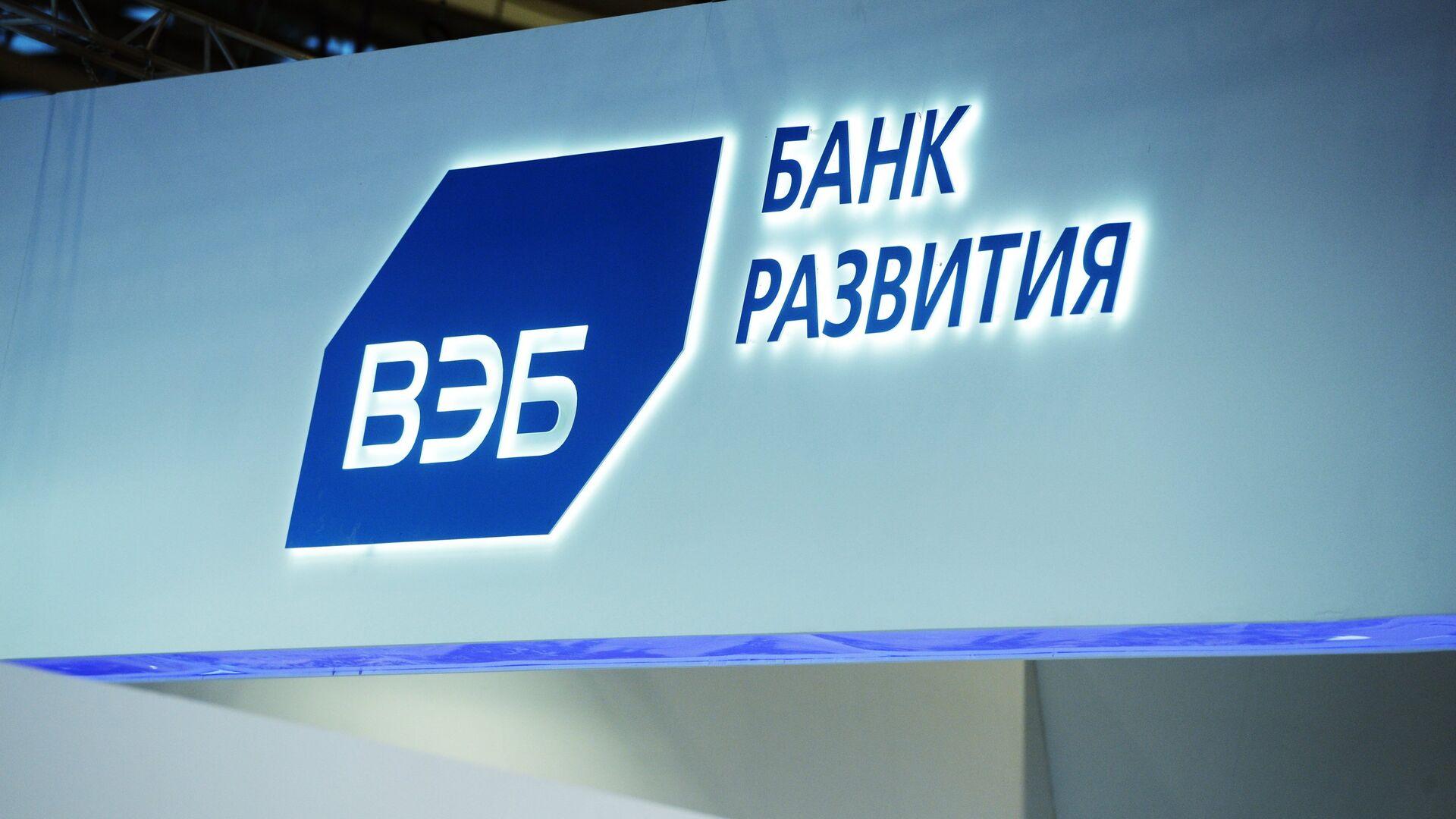 ВЭБ поддержит проект создания центра обработки данных в Приморье