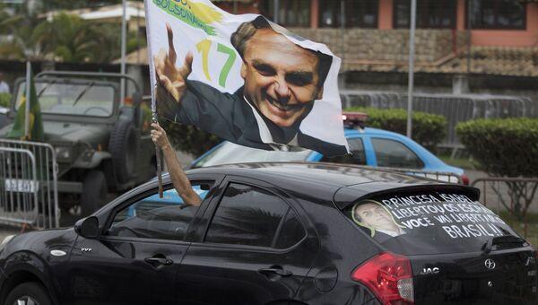 Сторонники Жаира Болсонару в Рио-де-Жанейро