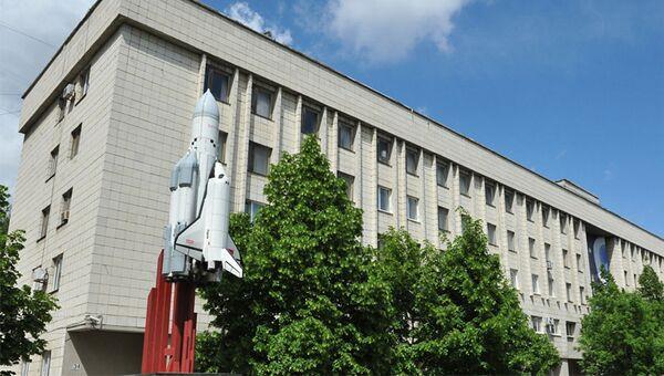 Самарский национальный исследовательский университет имени академика С. П. Королёва. Архивное фото