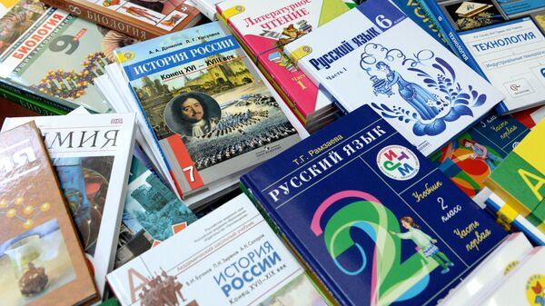 Учебники для русскоязычных школ в Российско-Таджикском (славянском) университете
