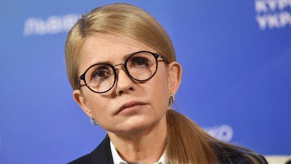 Лидер всеукраинского объединения Батькивщина Юлия Тимошенко. 2 ноября 2018