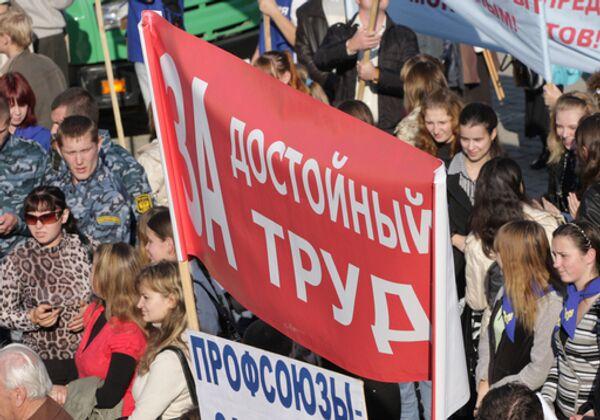 Всемирный день действий профсоюзов за достойный труд