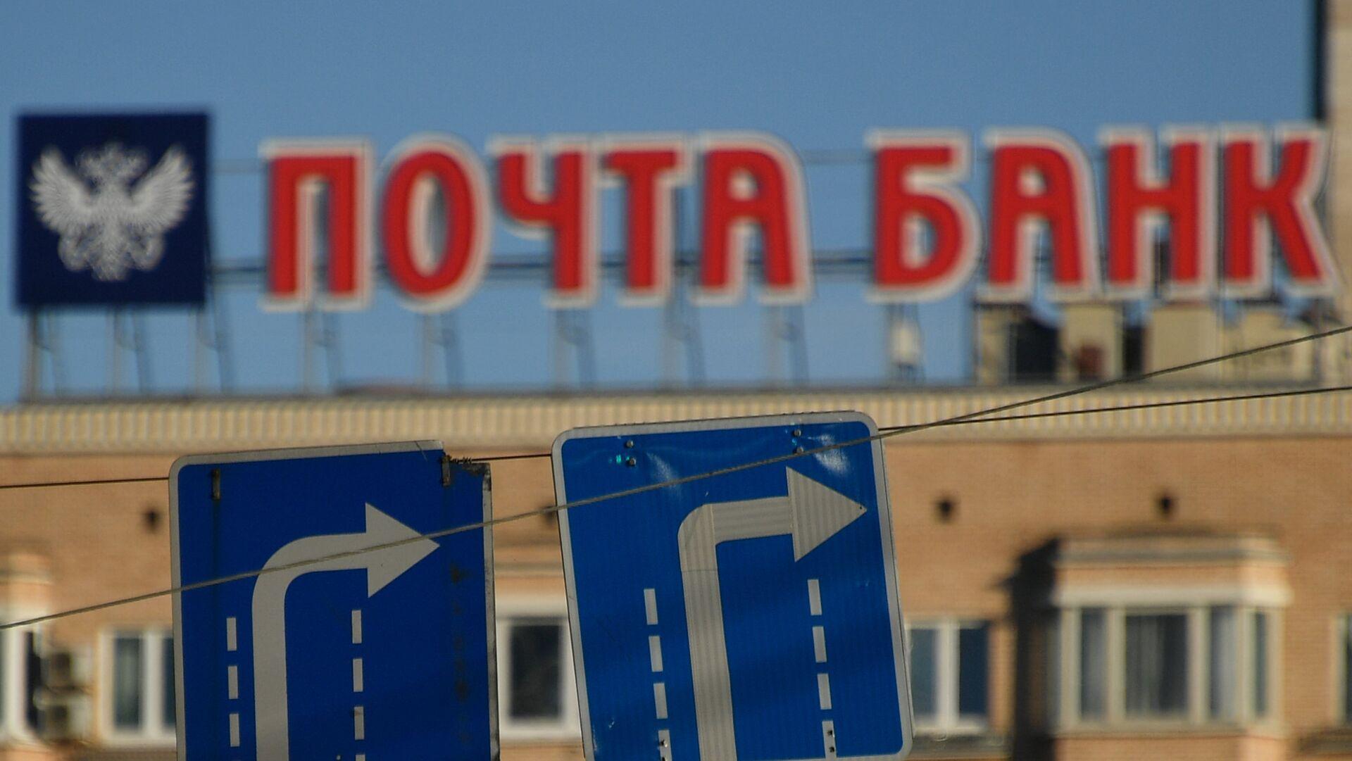 Дорожный знак Движение направо на улице в Москве - РИА Новости, 1920, 18.05.2021