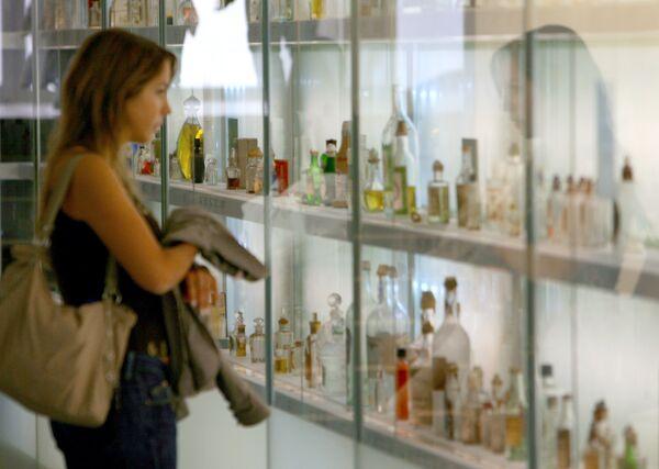 Международный музей парфюмерии в Грассе