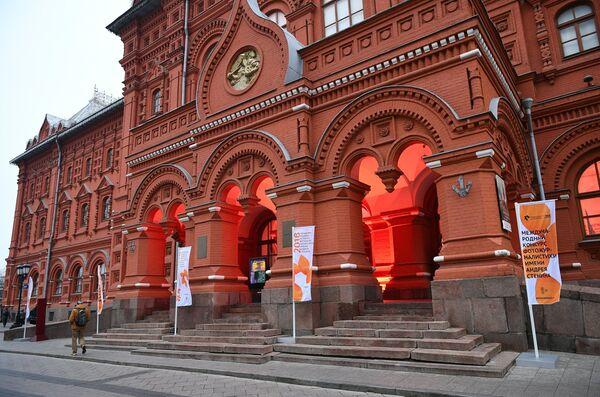 Здание Государственного исторического музея в Москве, где проходит выставка победителей IV международного конкурса фотожурналистики имени Андрея Стенина