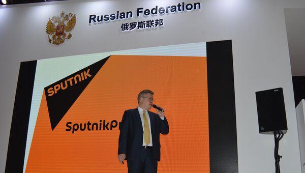 Руководитель Центра международных проектов Sputnik Василий Пушков на ЭКСПО в Шанхае