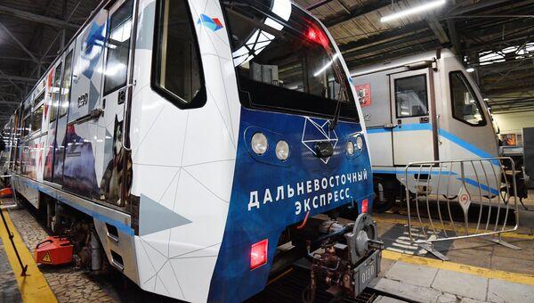 Запуск тематического поезда метро Дальневосточный экспресс в электродепо Красная Пресня. 9 ноября 2018