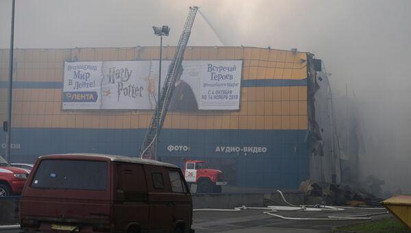 Сотрудники противопожарной службы МЧС РФ во время тушения пожара в торговом центре Лента на Набережной Обводного канала в Санкт-Петербурге. 10 ноября 2018