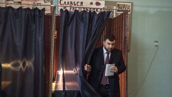 Денис Пушилин голосует на выборах главы и депутатов Народного совета ДНР на избирательном участке в Донецке