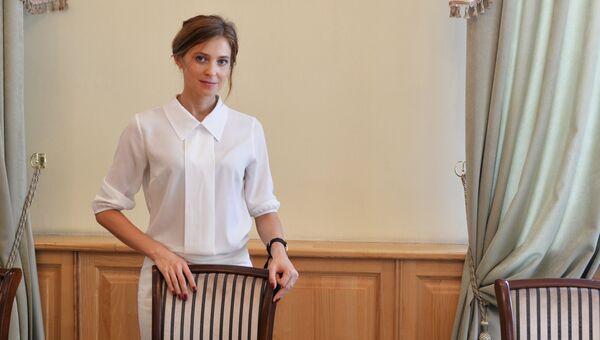Наталья Поклонская в рабочем кабинете. Архивное фото