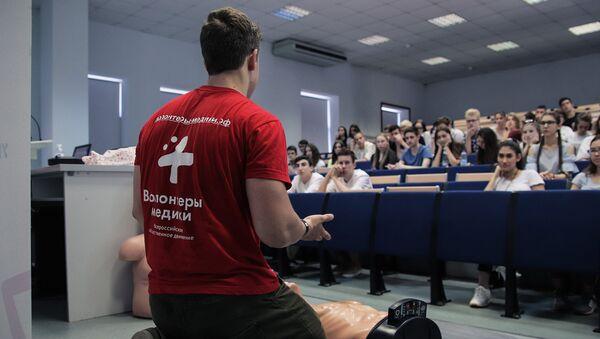 Иностранные студенты на мастер-классе Школы волонтера-медика в Башкирии