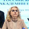Заместитель председателя правительства РФ Татьяна Голикова на общем собрании Российской академии наук в Москве
