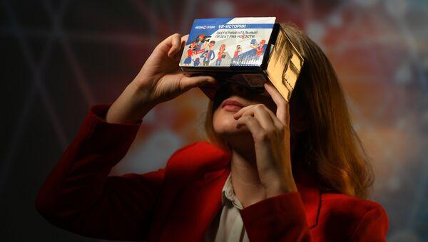 Очки виртуальной реальности, созданные МИА Россия сегодня, в которых пользователи смогут увидеть мир глазами человека с аутизмом