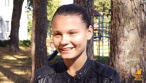 Юлия К., декабрь 2004, Брянская область