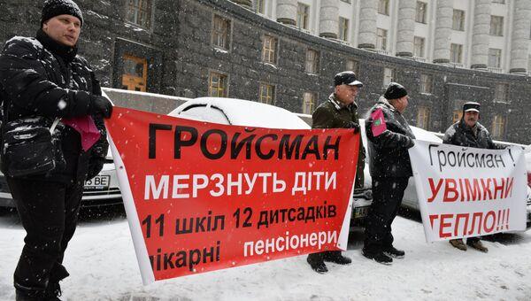 Акция с требованием включить отопление в городах Украины. Архивное фото