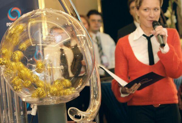 Мария Киселева на презентации Всероссийской государственной лотереи Гослото