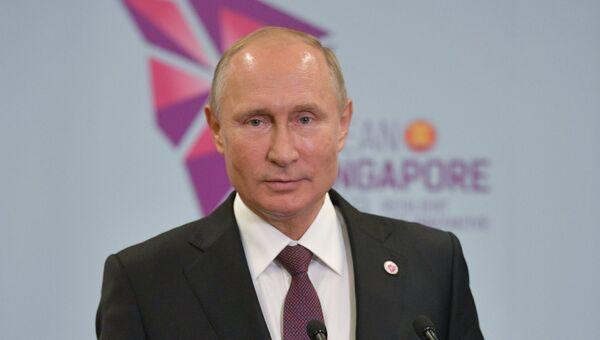 Президент России Владимир Путин на пресс-конференции в Сингапуре. 15 ноября 2018