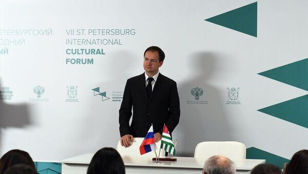 Министр культуры РФ Владимир Мединский выступает в ЦВЗ Манеж в рамках Международного культурного форума в Санкт-Петербурге. Архивное фото