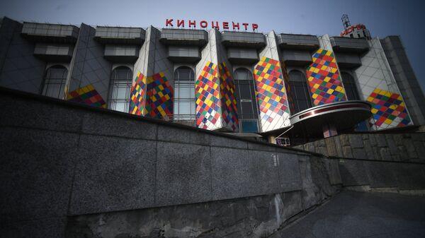 дание киноцентра Соловей на Красной Пресне в Москве