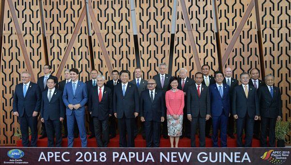 Саммит АТЭС в Папуа – Новой Гвинее. Архивное фото