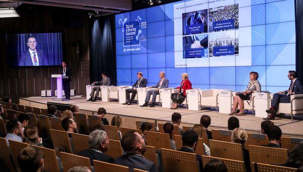 Конференция Лизинг и Sharing Economy: эпоха цифровой трансформации экономики