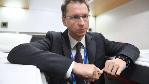 Генеральный директор АО Федеральная пассажирская компания Петр Иванов на Международной выставке Транспорт России. 20 ноября 2018