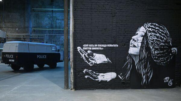 Экспозиция выставки Паша 183. Ретроспектива в Музее стрит-арта в Санкт-Петербурге