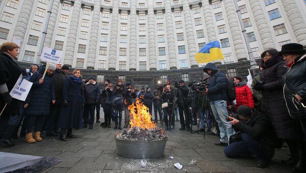 Участницы акции протеста в Киеве. 20 ноября 2018