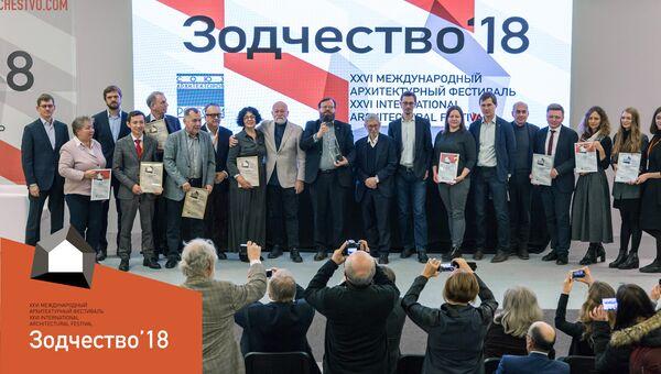 XXVI Международный архитектурный фестиваль Зодчество '18