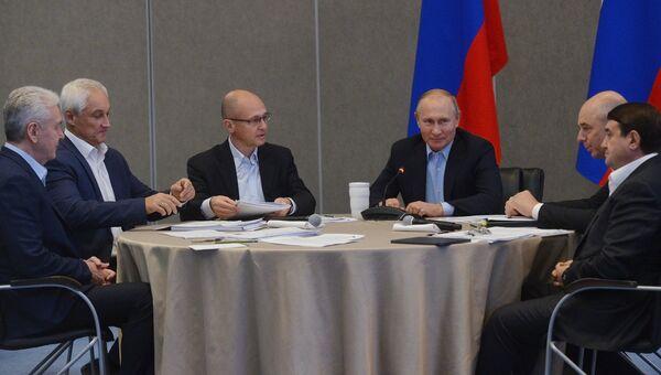 Президент РФ Владимир Путин проводит расширенное заседание президиума Госсовета в Ялте. 23 ноября 2018