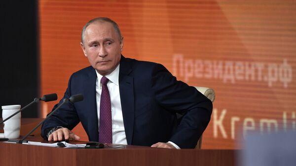 Ежегодная большая пресс-конференция президента РФ Владимира Путина. Архивное фото